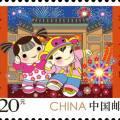 拜年邮票特点及新技术  拜年邮票值得投资吗