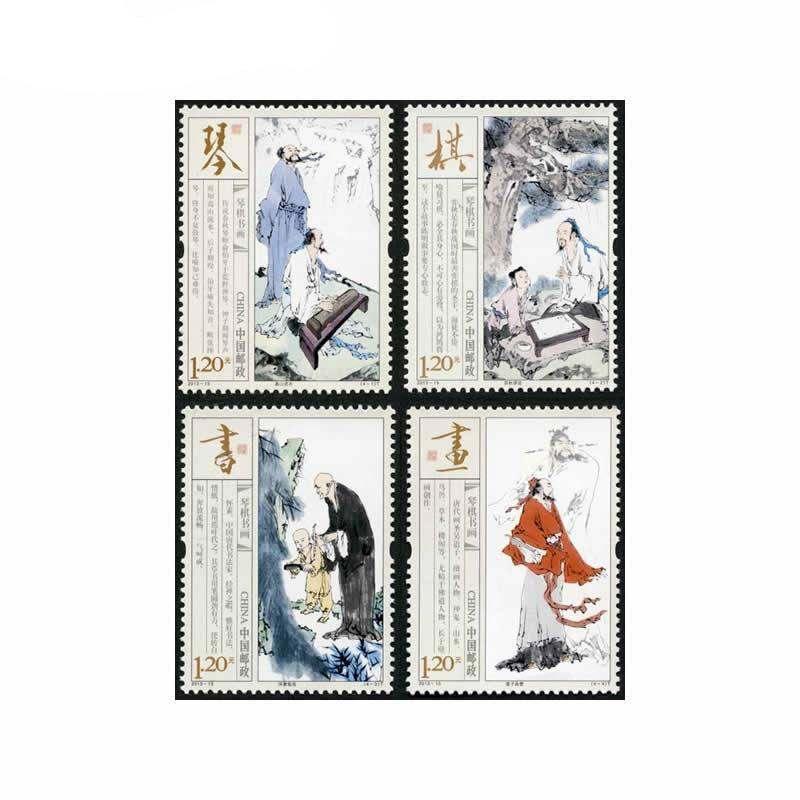 琴棋书画特种邮票发行意义  琴棋书画邮票收藏价值