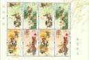 春夏秋冬特种邮票价值分析  春夏秋冬特种邮票版式介绍