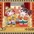 拜年邮票介绍及价值分析  拜年邮票值不值得收藏