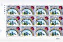国际禁毒日纪念邮票图片及介绍  邮票规格大小是多少