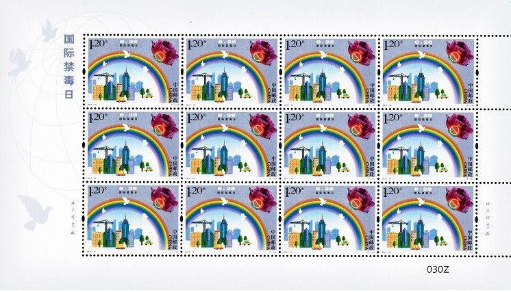 國際禁毒日紀念郵票圖片及介紹  郵票規格大小是多少