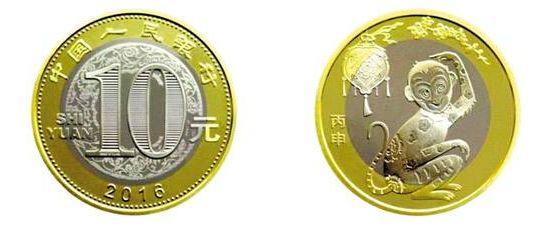 2016猴年生肖纪念币价格多少?2016猴年生肖纪念币收藏价值分析