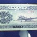 1953年的2分钱纸币值多少钱   1953年2分纸币收藏意义