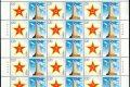 八一军徽大版票图片及简介  八一军徽大版票特点及价值分析