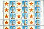 八一軍徽大版票圖片及簡介  八一軍徽大版票特點及價值分析