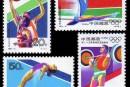 奥林匹克运动会纪念邮票收藏建议  收藏价值分析