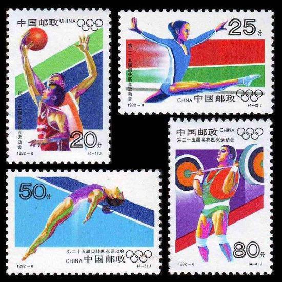 奥林匹克运动会纪念开元棋牌游戏权威排行收藏建议  收藏价值分析