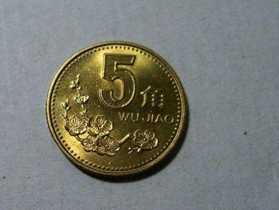 梅花五角钱值多少钱  梅花五角硬币图片及鉴赏