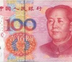 05版100元人民币如何辨别真假?记住这几个防伪特征就够了!