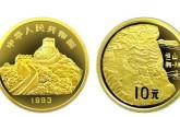 拥有一片故土纪念金币有哪些价值?值不值得收藏?
