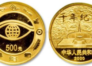 千年纪念金币价值惊人,收藏需谨慎!