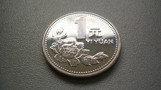 1元硬币2000年价格怎么样    2000年1元硬币升值潜力分析