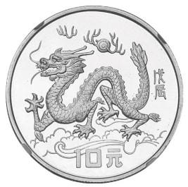 1988年龙年银币寓意重大,但收藏仍需谨慎