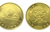 08年奥运纪念币发行意义重大,升值潜力大