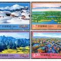 美麗中國普通郵票值不值得收藏   美麗中國郵票介紹