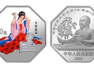 《红楼梦》第一组中国1盎司彩色银币发行背景故事介绍及收藏价值分析