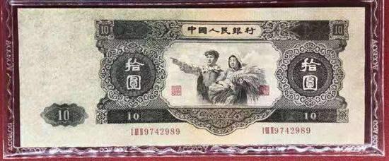 人民币价值应该如何判断?如何决定一张纸币的价值?