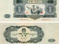 大黑十人民币现在值多少钱一张?大黑十价格与价值分析