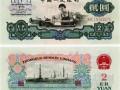 2元车工价格持续上涨!1960年2元纸币价值究竟有多大?