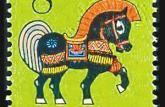 1990年马年邮票价格是多少?T146马年邮票背景介绍