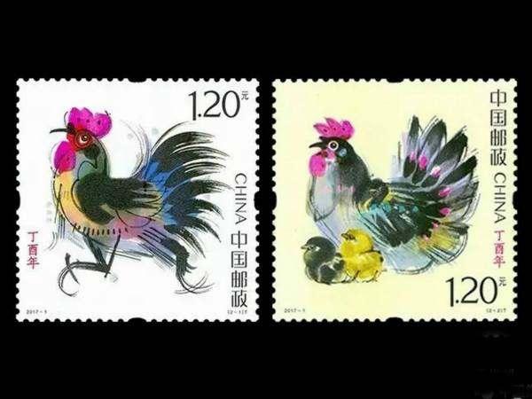 丁酉年鸡年生肖邮票市场行情分析  丁酉年邮票价值分析