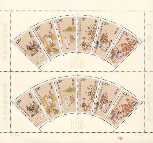 二十四节气特种邮票值多少钱   二十四节气邮票图片及介绍