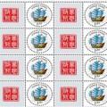 夢想起航個性化專用郵票圖片及介紹  收藏價值分析