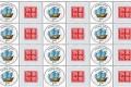 梦想起航个性化专用邮票图片及介绍  收藏价值分析