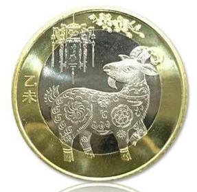 羊年贺岁纪念币价格看涨,后市走势良好