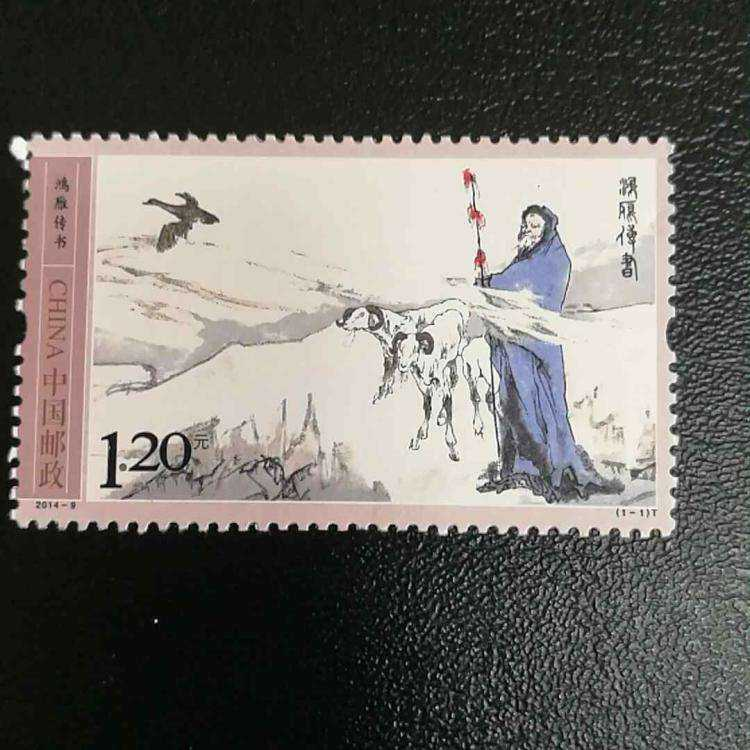 鸿雁传书特种邮票价格一般多少  鸿雁传书特种邮票行情分析