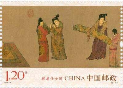 挥扇仕女图邮票最新价格  挥扇仕女图邮票炒作幅度大吗