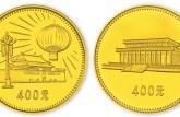 建国30周年金币有什么特点?升值空间大不大?