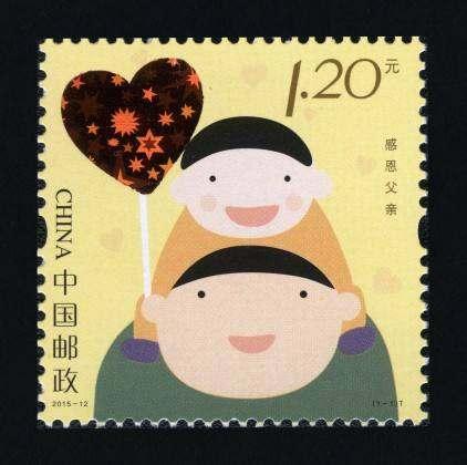 感恩父亲特种邮票寓意及图片  感恩父亲特种邮票市场行情