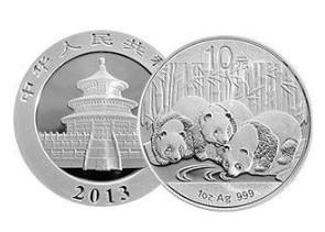 2013版熊猫金银币1盎司银币发行介绍及投资价值分析