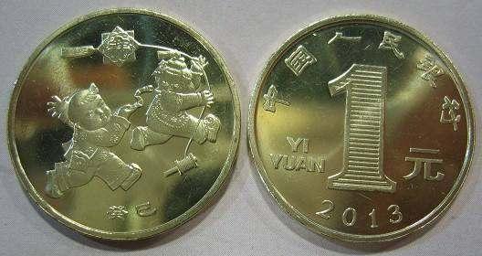 97年硬币一元价格及收藏价值分析