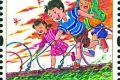 儿童游戏特种邮票图片及介绍  儿童游戏邮票价值分析