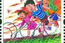 儿童游戏特种郵票图片及介绍  儿童游戏郵票价值分析