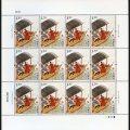 包公特種郵票圖片及價格   包公特種郵票行情分析
