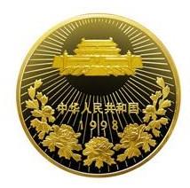 1998澳门回归祖国金银币收藏亮点有哪些?值不值得收藏?