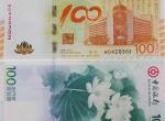 荷花钞最新价格  荷花钞收藏价值分析