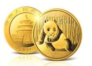 2015年熊猫金银币值得投资吗?2015年熊猫金银币都有什么价值?