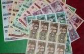 第四套人民币长城八连体钞有收藏的必要吗?长城八连体钞价格查询