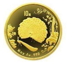 1993年孔雀开屏金银币收藏价值高,成为收藏市场关注对象