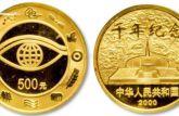 2000千年纪念金银币设计元素多,受到收藏市场欢迎