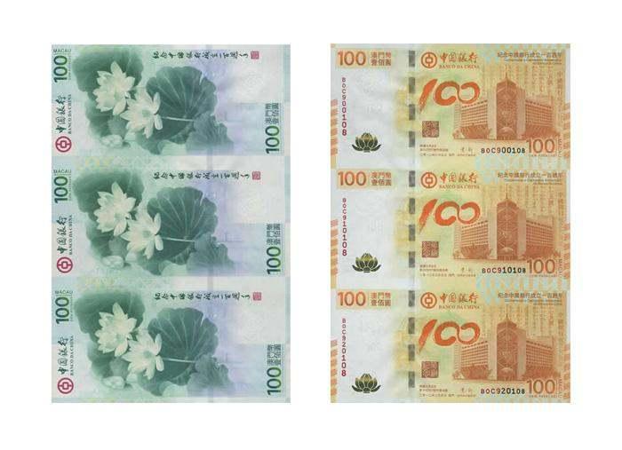 最新港澳台连体钞回收价格是多少?附连体钞价格表