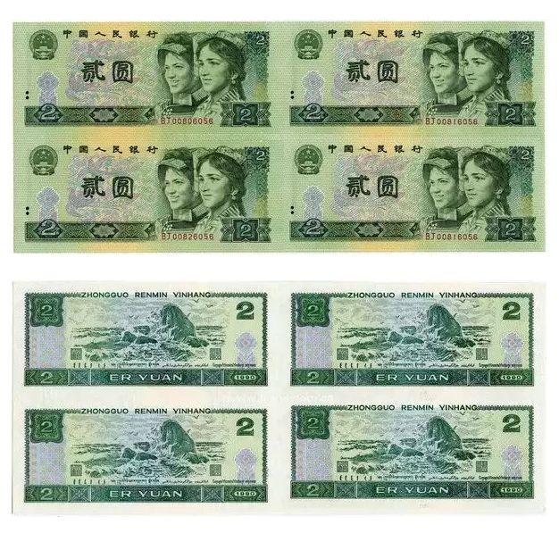 第四套人民币长城四连体有哪些收藏价值?长城四连体投资前景分析