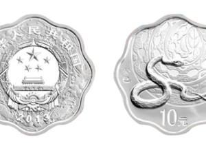 2013年蛇年金银币有哪些纪念意义?2013年蛇年金银币值得投资吗?