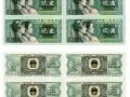 第四套人民币长城四连体价格值多少钱?长城四连体值得入手收藏吗?
