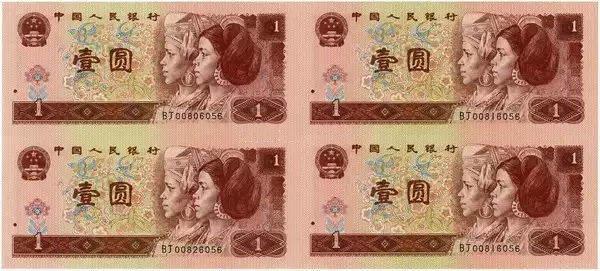 第四套人民币长城四连体收藏分析 长城四连体如何收藏能获得高收益?